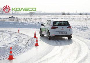 Тестирование зимних шин за рулем